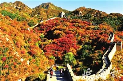 【玉渡山风景区】   玉渡山风景区位于北京市延庆区城西北山中
